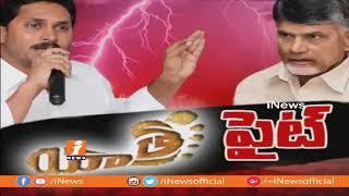 Debate On YS Jagan Padayatra Impact on AP Politics | TDP Vs YCP | Part-2 | iNews - INEWS