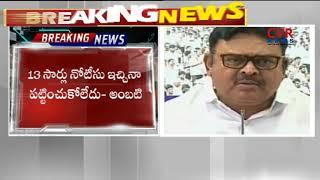 YCP Leader Ambati Rambabu Fires on Chandrababu over No Confidence Motion | CVR News - CVRNEWSOFFICIAL