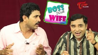 Happy Happy Ga || Boss with Wife || Telugu Comedy Skits - TELUGUONE