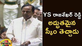 KCR Praises YS Rajashekar Reddy Over Aarogyasri Scheme   Telangana Assembly 2019   Mango News - MANGONEWS