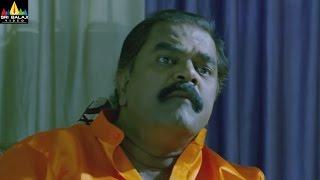 Chitram Bhalare Vichitram Movie Scenes | Anil Kalyan Comedy With Venugopal | Sri Balaji Video - SRIBALAJIMOVIES