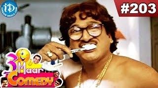 COMEDY THEENMAAR - Telugu Best Comedy Scenes - Episode 203 - IDREAMMOVIES