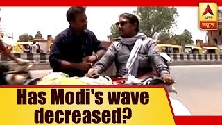 "''Modi wave decreased but not ended"", sums up our Bharat Yatra - ABPNEWSTV"