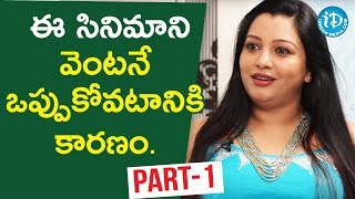 Actress Siddhie Mhambre Exclusive Interview Part #1 || Talking Movies With iDream - IDREAMMOVIES