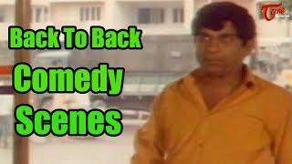 Brahmanandam Back To Back Funny Scenes || NavvulaTV - NAVVULATV