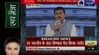 राज्यवर्धन सिंह राठौड़ ने बताया क्यों पेट्रोल और डीजल के दाम नहीं कर पा रहे है कम - ITVNEWSINDIA