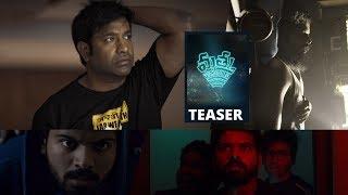 Mathu Vadalara Movie Teaser | Sri Simha | Kaala Bhairava | Vennela Kishore || IndiaGlitz Telugu - IGTELUGU
