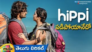 Padipoyanetho Full Song With Telugu Lyrics | Hippi Movie Songs | Kartikeya | Digangana | Mango Music - MANGOMUSIC