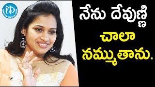 నేను దేవుణ్ణి చాలా నమ్ముతాను - Serial Actress Bhavana ||  Soap Stars With Anitha - IDREAMMOVIES