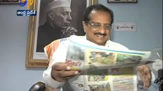 Remuneration Scam Busted In JNTU Kakinada - ETV2INDIA