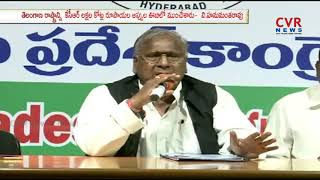 V Hanumantha Rao comments on KCR | CVR News - CVRNEWSOFFICIAL