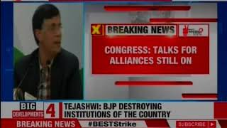Congress reacts to Tejashwi-Akhilesh meet, says talks for alliances still on - NEWSXLIVE