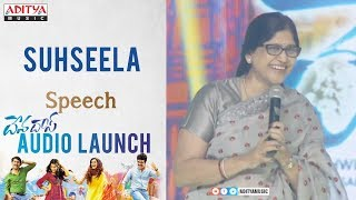 Suhseela Speech @ Devadas Audio Launch || Akkineni Nagarjuna, Nani - ADITYAMUSIC