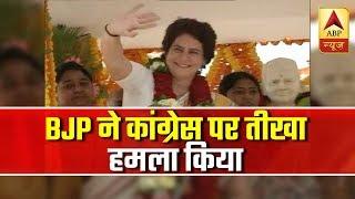 Top news: BJP alleges Priyanka Gandhi Vadra of insulting Lal Bahadur Shastri - ABPNEWSTV
