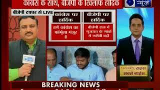 डिप्टी सीएम नितिन पटेल का विवादित बयान, राहुल-हार्दिक को बताया मूर्ख — Gujarat Elections 2017 - ITVNEWSINDIA