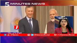 5 Minutes Fast News @6pm (18- 02 -2019) |  iNews - INEWS