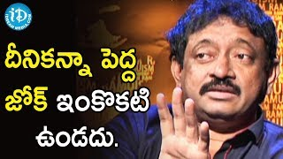 Adults Are Innocents - Children are Evils - Director Ram Gopal Varma | Ramuism 2nd Dose - IDREAMMOVIES