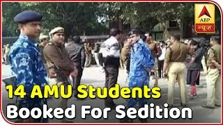 14 AMU students booked for sedition after scuffle with crew of a TV news channel - ABPNEWSTV