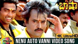 Rajinikanth Hit Songs | Nenu Auto Vanni Full Video Song 4K | Basha Telugu Movie Video Songs - MANGOMUSIC