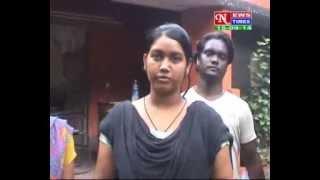 HINDI NEWS ,DATED 15 09 14,PART 1 - JAMSHEDPURNEWSTIMES