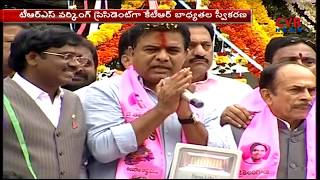 KTR Speech After Taking Charge As TRS Party Working President | KTR Road Show | CVR News - CVRNEWSOFFICIAL