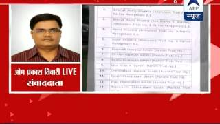 ED to take action against the three black money holders named by govt - ABPNEWSTV