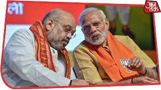 मोदी-शाह की रणनीति पर भारी पड़ी कांग्रेस की चुनावनीति ? - AAJTAKTV