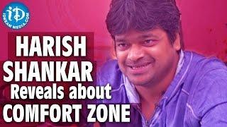 Harish Shankar Reveals About his Comfort Zone | Subramanyam For Sale Movie - IDREAMMOVIES