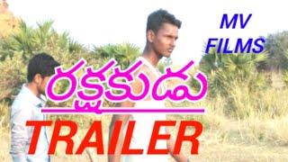 RAKSHAKUDU telugu short film trailer - YOUTUBE