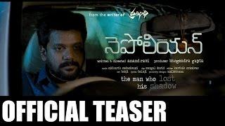 Napoleon Telugu Movie Teaser || Prathinidhi writer Anand Ravi || Ravi Varma || Komali - IGTELUGU