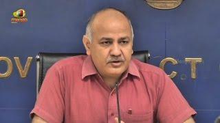 Delhi AAP Government Call For Mosquito Free Delhi : Manish sisodia | Mango News| - MANGONEWS