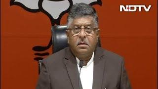 कांग्रेस से और क्या उम्मीद करें : रविशंकर प्रसाद - NDTVINDIA