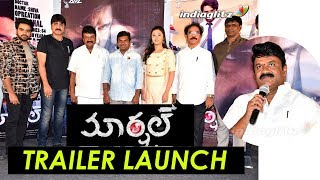 Marshal Movie Trailer Launch || Hero Srikanth || Talasani Srinivas Yadav - IGTELUGU