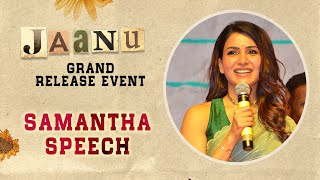 Samantha Speech - Jaanu Grand Release Event   Sharwanand   Premkumar  Dil Raju - DILRAJU