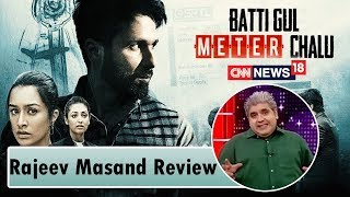 Rajeev Masand Review Batti Gul Meter Chalu | CNN-News18 - IBNLIVE