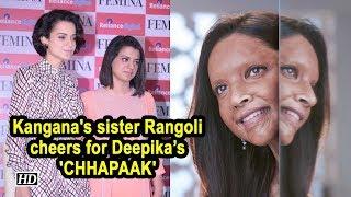 Kangana's sister Rangoli cheers for Deepika's 'CHHAPAAK' - IANSINDIA