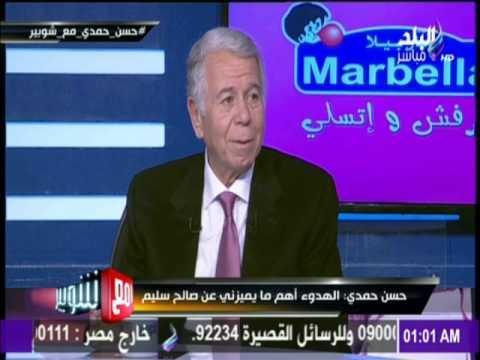 مع شوبير -  حسن حمدي : الخطيب المرشح الابرز للرئاسة النادي الأهلي