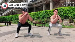 【EP40】4 min Hardcore Jump lunge combination4min Hardcore Jump lunge combination