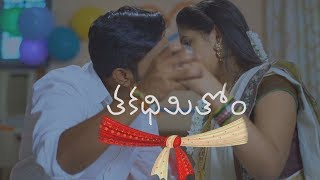 Thakadimtho Telugu Short Film || Different Love Story 2019 || SumanTv - YOUTUBE
