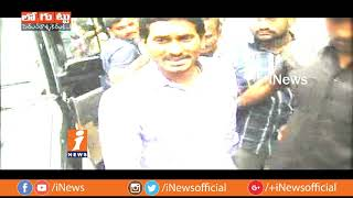 Somayajulu Commission Report On Godavari Pushkaralu Stampede Leads To Controversy | Loguttu | iNews - INEWS