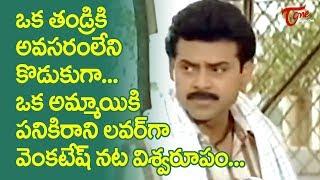 Venky Mama Ultimate Movie Scenes | Telugu Movie Scenes | TeluguOne - TELUGUONE