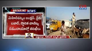 GHMC Commissioner DanaKishore Sudden Inspection In Mehdipatnam | Hyderabad | CVR News - CVRNEWSOFFICIAL