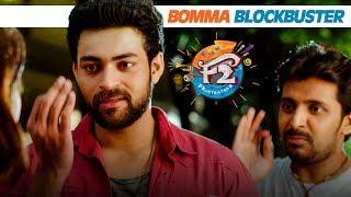 F2 Comedy Scenes 9 - Sankranthi Blockbuster  - Venkatesh, Varun Tej, Tamannaah, Mehreen - DILRAJU