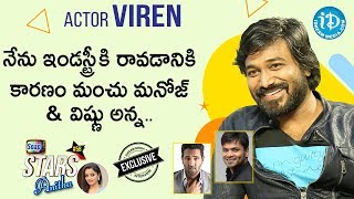 Actor Viren Exclusive Interview | Manchu Manoj | Soap Stars With Anitha #58 | iDream Telugu Movies - IDREAMMOVIES