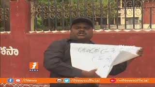 BJP Cadre Thresh On RMP Doctor Over Demands AP Special Status In Ongole   iNews - INEWS