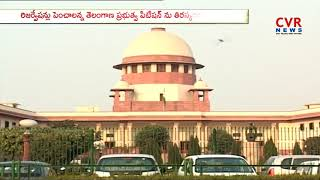 Supreme Court Rejected Petition Filed by KCR Government on Reservation | Telangana | CVR NEWS - CVRNEWSOFFICIAL