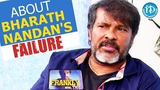 Chota K Naidu About Bharat Nandan's Failure || Talking Movies with iDream - IDREAMMOVIES