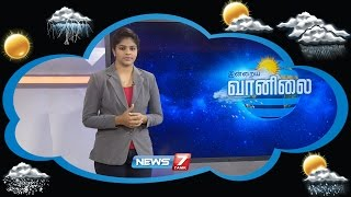 Weather Forecast 22-11-2016 – News7 Tamil Show