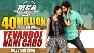 MCA Video Songs - Yevandoi Nani Garu Full Video Song - Nani, Sai Pallavi - DILRAJU