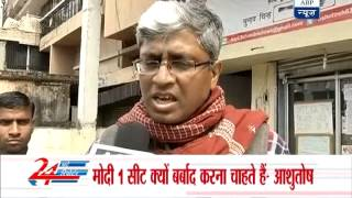 AAP leader Ashutosh takes on Modi over seat row - ABPNEWSTV